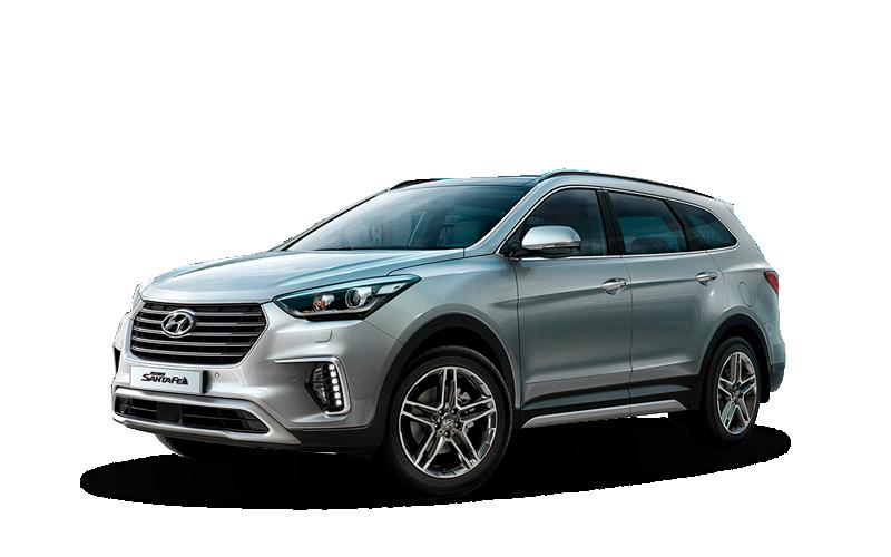 Comprar Hyundai Grand Santa Fe en Santiago